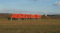 AgroManiak AgroShow Bednary 2016