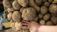 Ziemniaki Cyprian