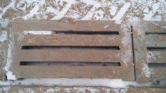 Ruszt betonowy