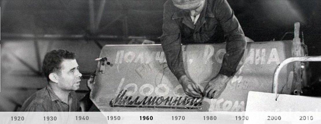 1962-1969 Rostselmash